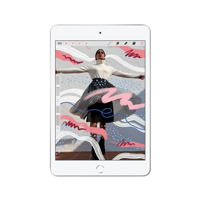 iPad mini5 影視 王者榮耀 刺激戰場