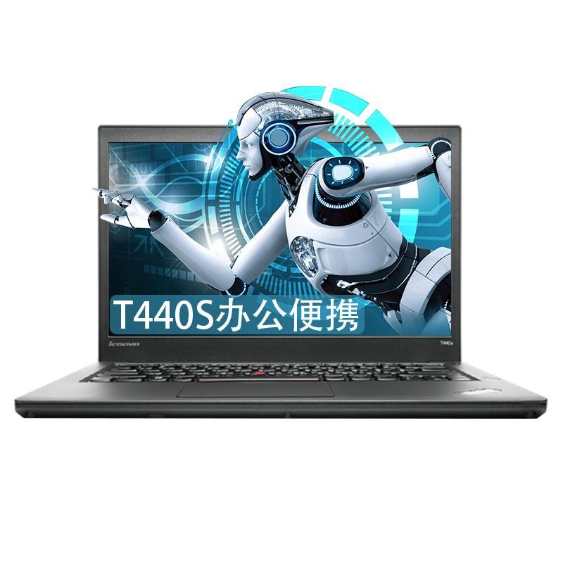 ThinkPad T440S  商務辦公便攜
