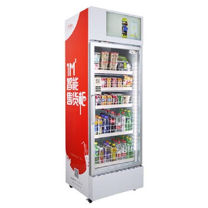 小麥鋪無人自動售貨機