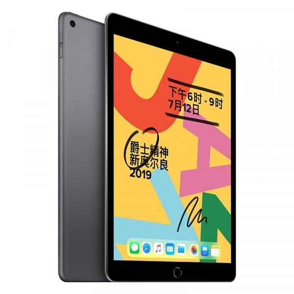 【全新】蘋果Apple 2019新品iPad 第7代 10.2英寸