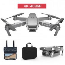E68 折叠无人机定高手势声音控制高清航拍四轴飞行器遥控飞机