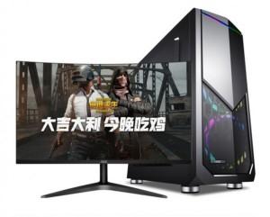 电脑I5/I7/1050Ti/16G/120G+500G+32寸 吃鸡