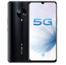 vivo S6 5G手机前置3200万超清夜景自拍