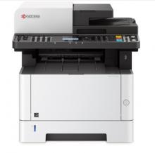 京瓷M2135dn激光扫描复印打印一体机