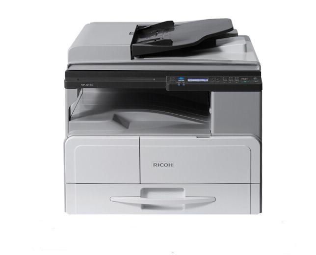 全国全新理光2014AD黑白打印复印机 20页每分钟A4A3