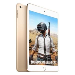 苹果iPad Mini4 7.9英寸屏平板电脑二手95新 可短租