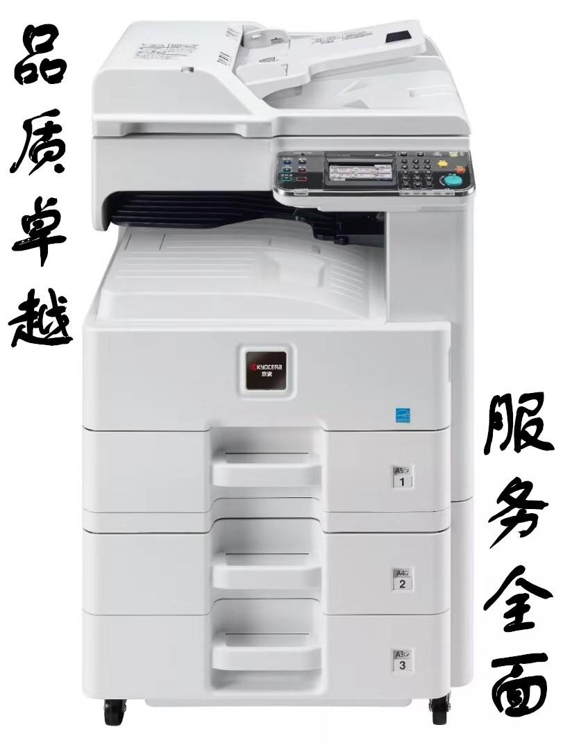 京瓷FS6525双纸盒黑白复印机租赁 打印机租赁
