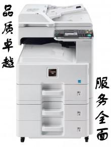 京瓷FS6525雙紙盒黑白復印機租賃 打印機租賃