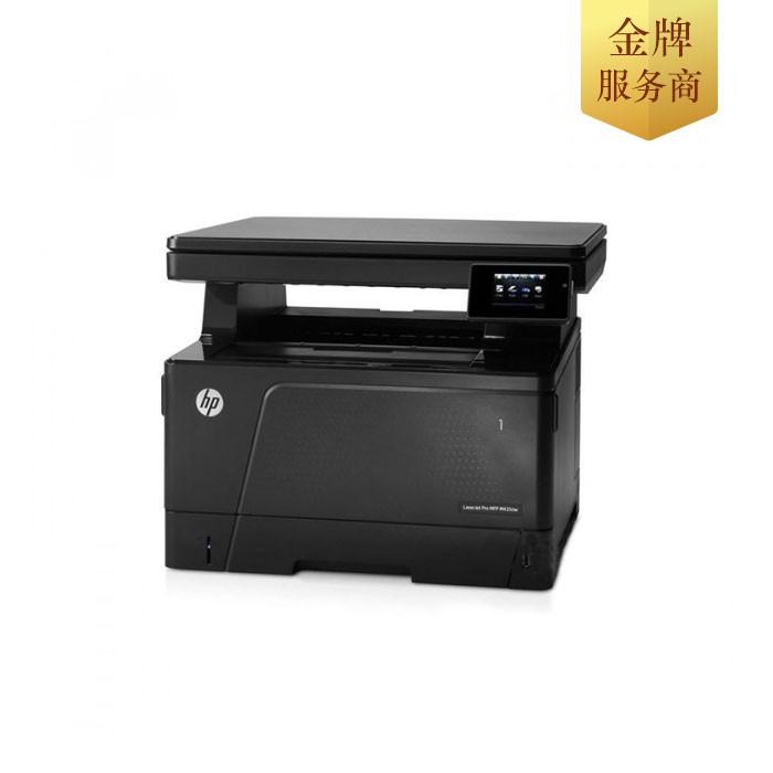 惠普(HP)LaserJet Pro M435nw黑白激光A3打印機