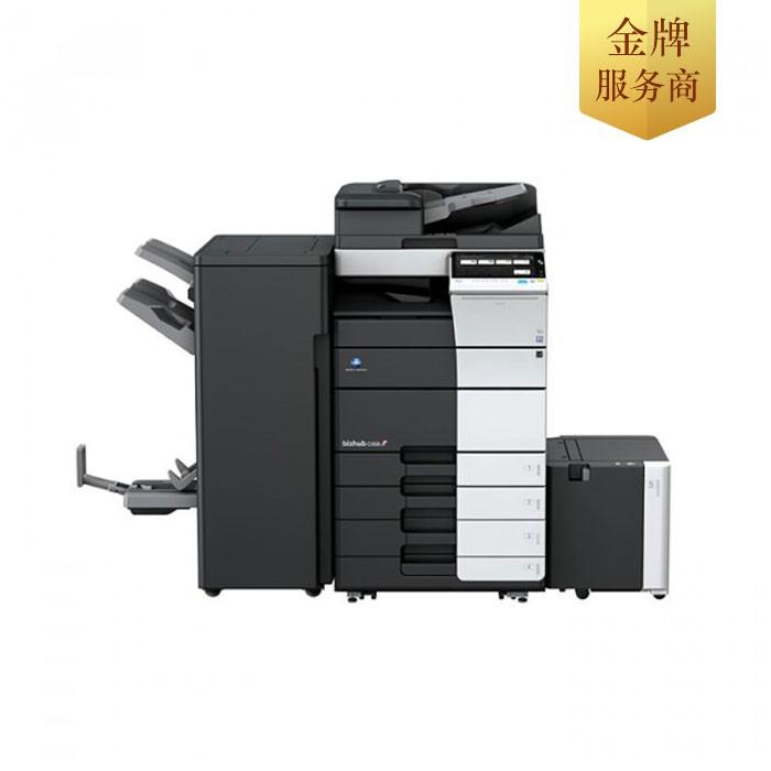 柯尼卡美能达C454 打印机租赁