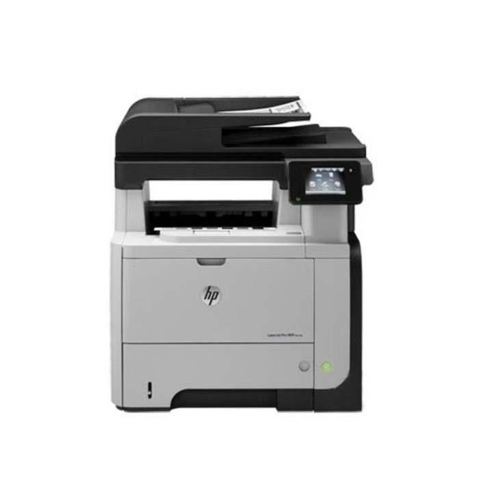 惠普高速521打印復印掃描一體機