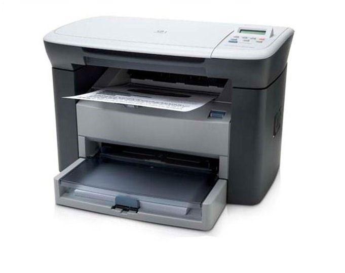 黑白激光小型桌面多功能一体机