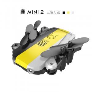迷你折疊無人機航拍器4k高清