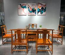 紅木家具花梨木餐桌椅組合刺猬紫檀長方形茶臺茶座