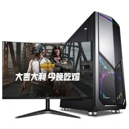 电竞【爆款游戏电脑】I5/16606G/16G/240G固/24显示器