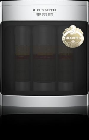 史密斯R600TA1全新智能凈水器(沈陽專供)