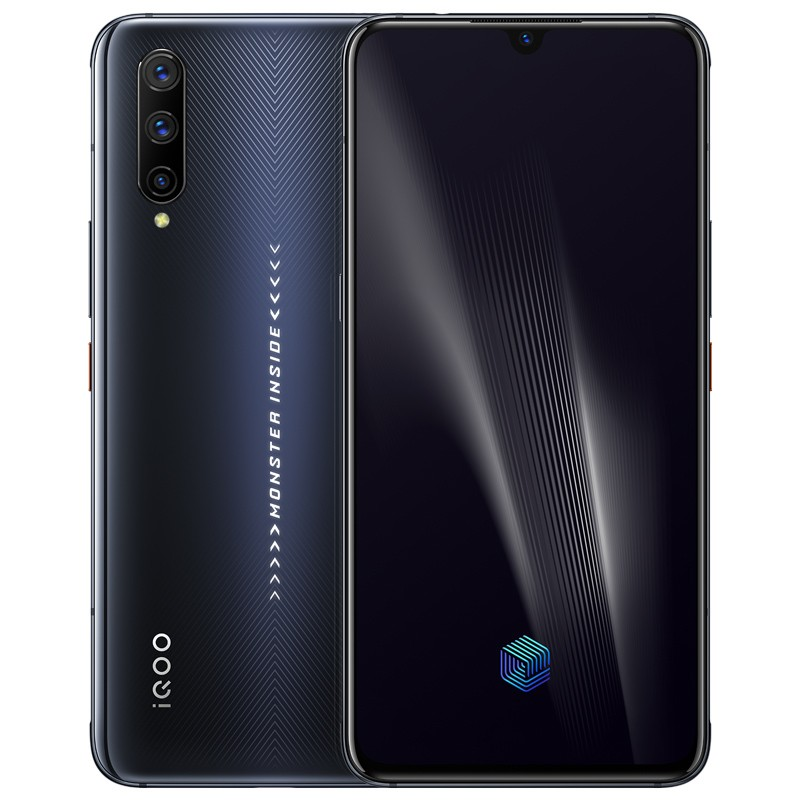 【国行99新】vivo iQOO Pro  5g手机