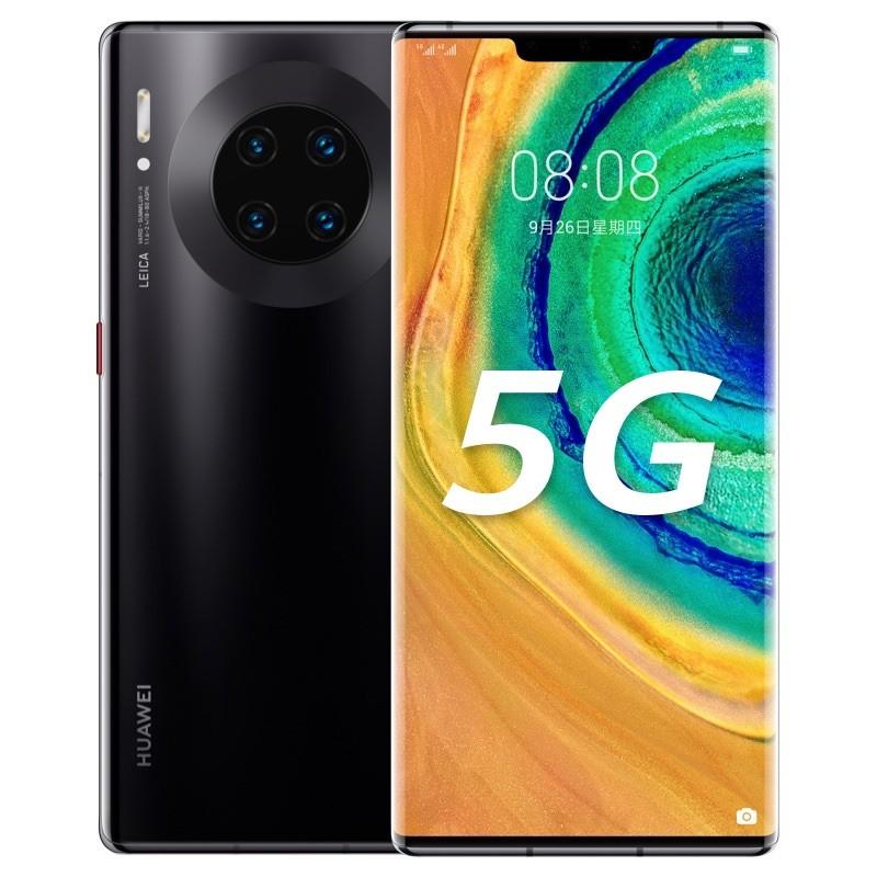 (國行99新)華為 HUAWEI Mate 30 Pro 5G手機