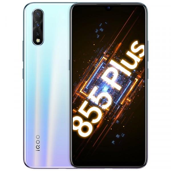 (国行99新)iQOO Neo 855