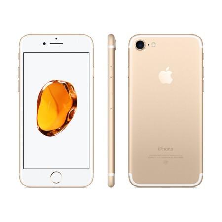Apple苹果 iPhone 7 无锁手机  包邮