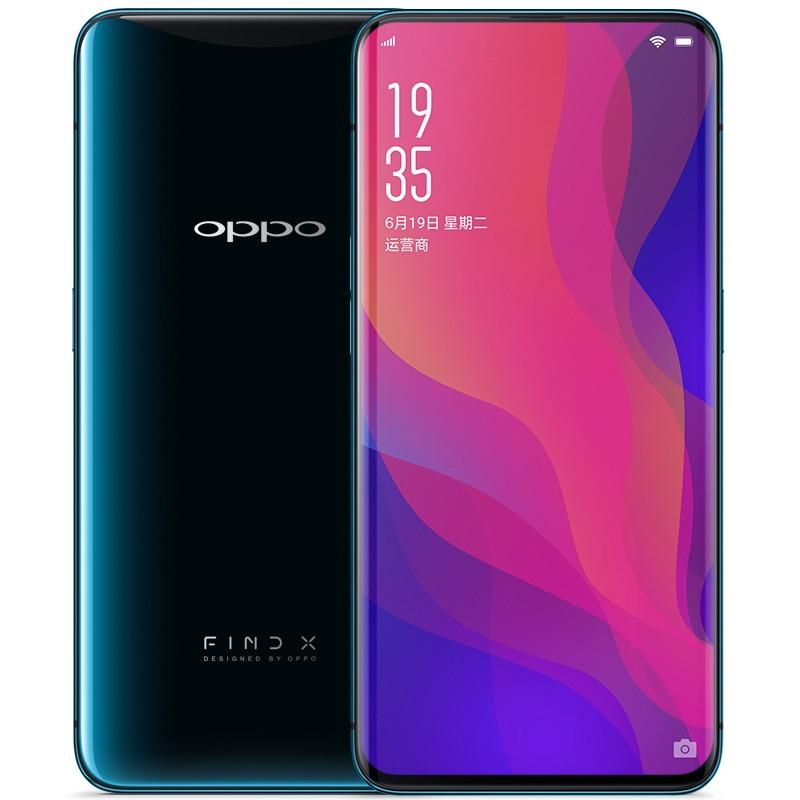 (國行99新)OPPO Find X包郵雙曲面全景屏手機