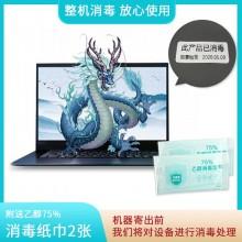 联想笔记本ThinkPad X1C 2015 8G 256G 商务办公