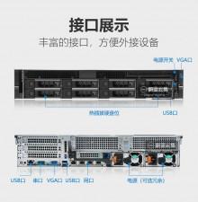 DELL服务器R720 R730 R740