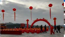 柳州赛网出租庆典空飘气球