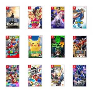 百余款任天堂Switch游戲卡 月內隨意換 兩張起包郵