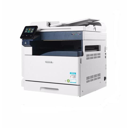 富士施乐SC2022 CPS DA复印机a3a4彩色激光打印机