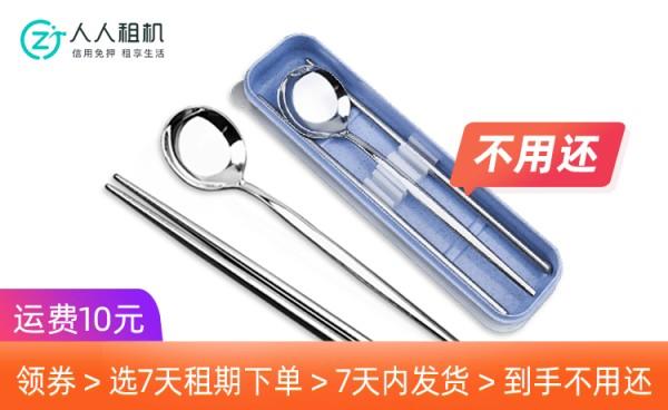 便攜式不銹鋼勺筷餐具套裝
