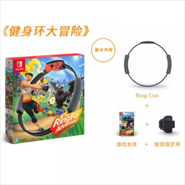 NS任天堂Switch正版游戏  《 健身环大冒险》