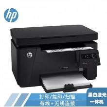 HP126打印復印掃描一體機家用辦公首選