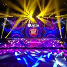 上海创龙舞台灯光音响设备租赁-音响租赁-灯光租赁-LED屏幕租赁
