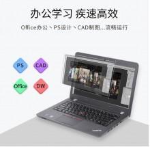 CAD游戏本 联想8G/128G/独显