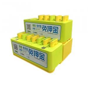 直營共享充電寶-7口設備免押金