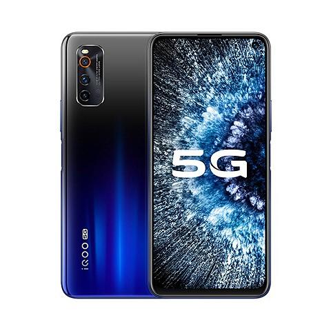 vivo iQOO Neo3 5G  高通骁龙865 游戏手机
