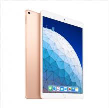 2019款 iPad Air3平板電腦256G/國行wifi版