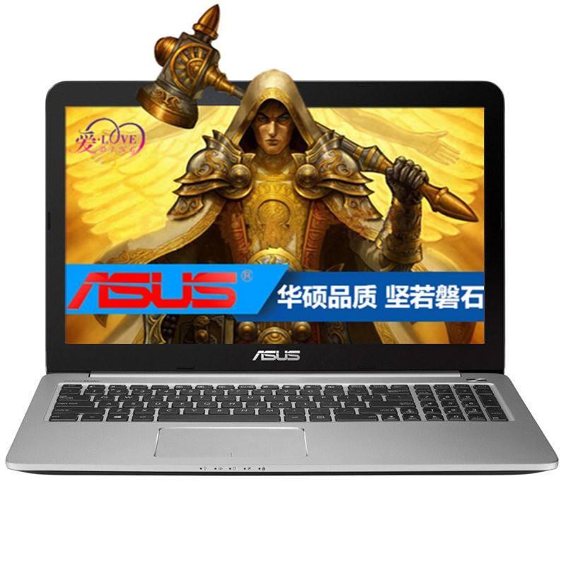 华硕游戏本 笔记本电脑 电竞吃鸡I7 I5 办公商务轻薄便携