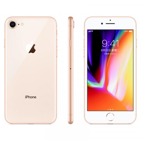 [二手85新]iPhone8PLUS