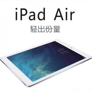 苹果ipad 5/air  WIFI版 95新