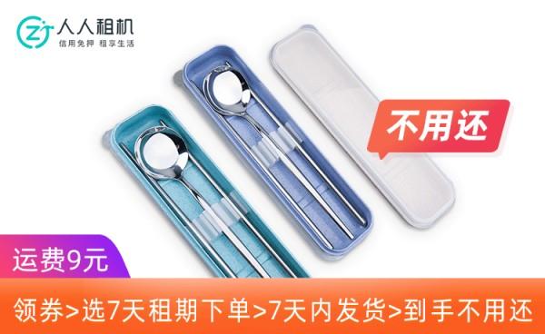 【免費送】不銹鋼勺筷套裝,僅需付9元運費