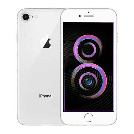 苹果iPhone 8 全网通4.7寸屏 二手95新 可短租