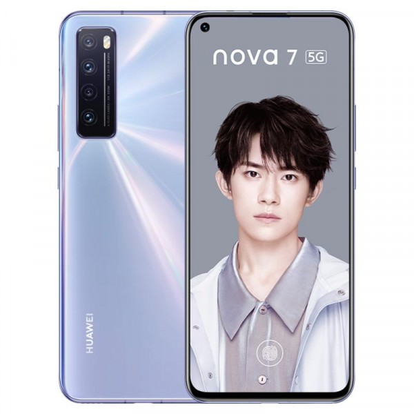 【全新】華為Nova7 5G