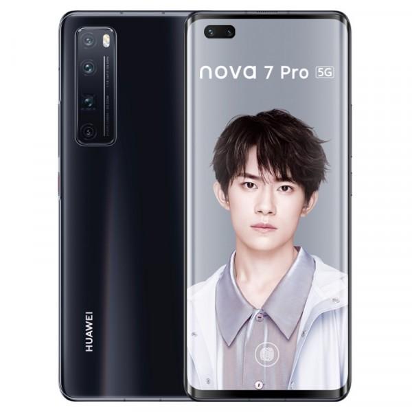 【全新】華為Nova 7Pro 5G