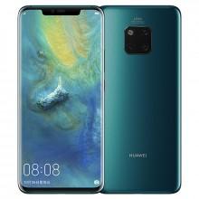 华为 HUAWEI Mate 20 Pro (UD)全网通双4G手机