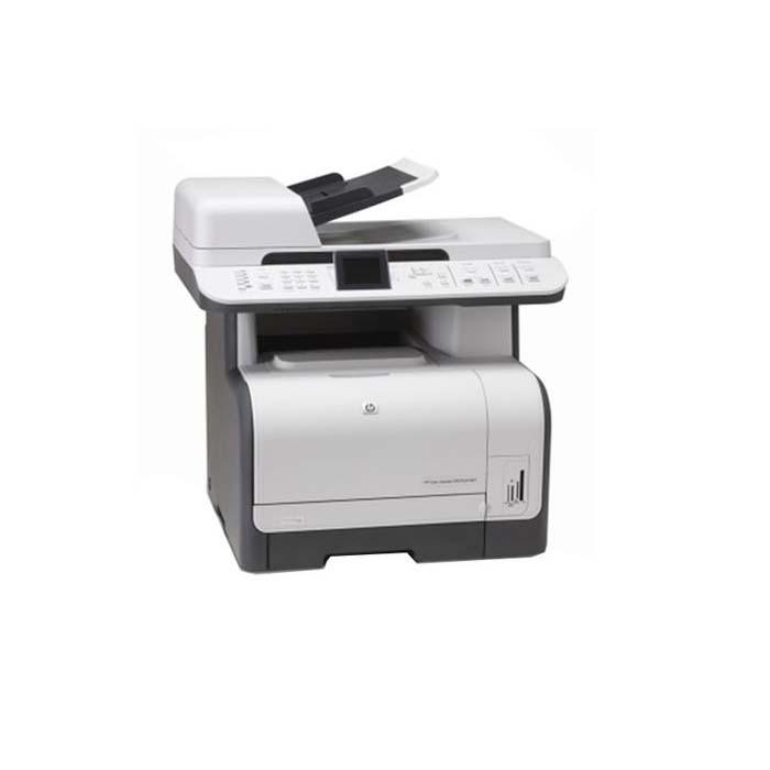 惠普1312彩色打印復印掃描傳真一體機