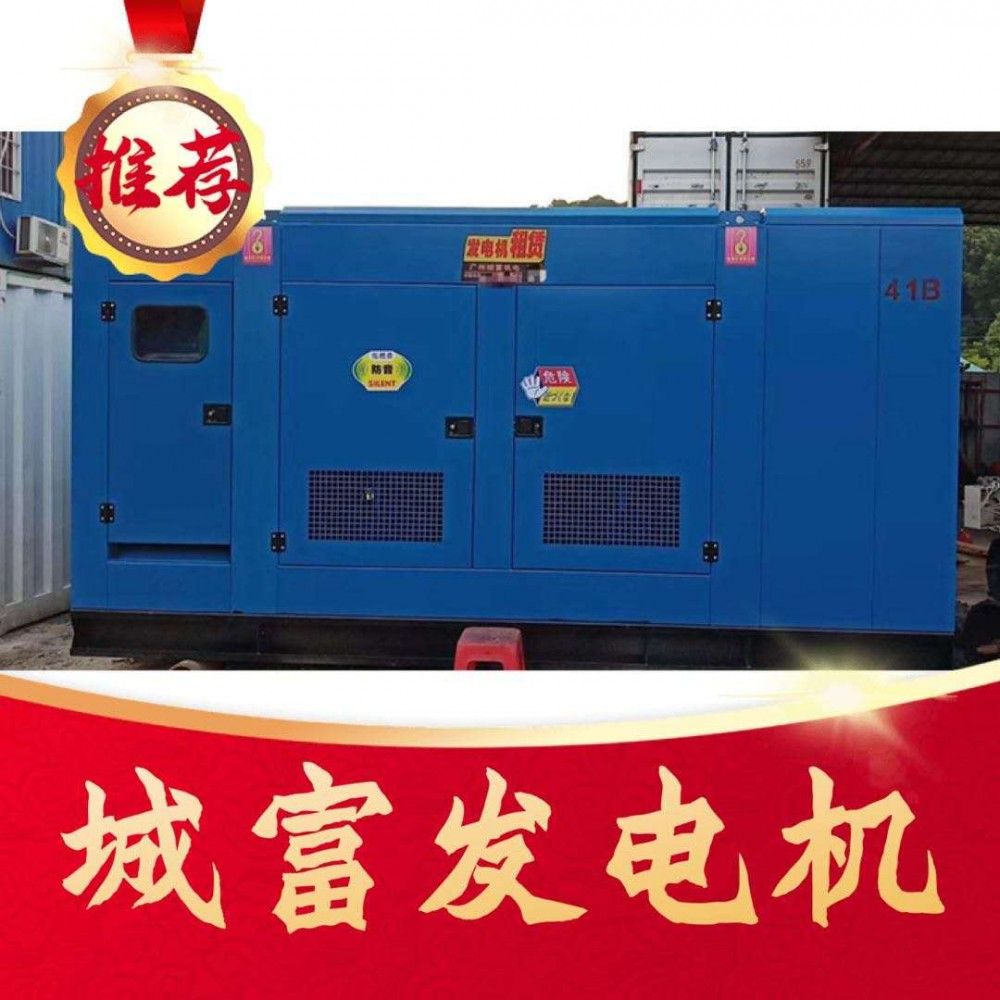 专业柴油发电机租赁回收出售