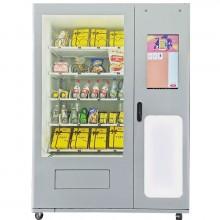 無人售貨機自動販賣機禮品飲料食品廣告機22寸大屏幕常溫