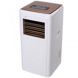 志高可移動空調家用1匹1.5p單冷暖型2匹立式臥室一體機免安裝便攜
